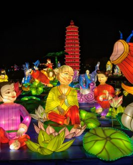 Dongshan Lantern Festival