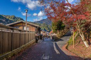 Nakasendo (Tsumago)