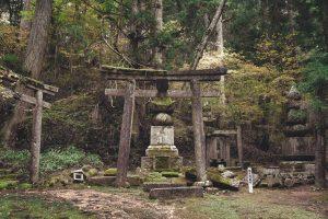 Okunoin Cemetery